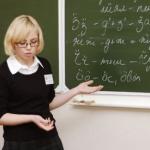 Зарплата учителей в 2014 году будет повышена в соответствии с уровнем инфляции