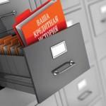 Кредитная история в ящике