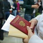 Как можно получить гражданство РФ гражданину Украины в 2017 году