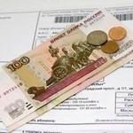 Как узнать задолженность по квартплате?