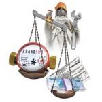 Тарифы на электроэнергию, воду и газ в 2015 году