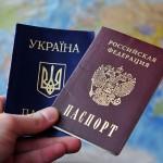 Как получить статус беженца в России для украинцев в 2018 году