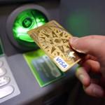 Карта Сбербанка и банкомат