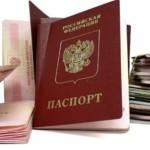 Какие документы нужны для замены паспорта при изменении фамилии