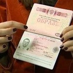 Образец загранпаспорта РФ