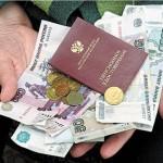 Досрочная пенсия в России: кому положена и как оформить в 2017 году