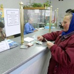Как оформляется пенсия по инвалидности
