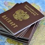 Стопка паспортов РФ