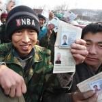Как получить гражданство Российской Федерации гражданину Таджикистана?