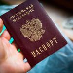 Как производится замена паспорта в 45 лет