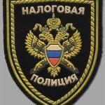 Эмблема налоговой России