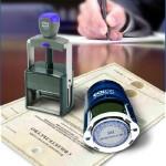 Какие документы нужны для регистрации ИП в текущем году?