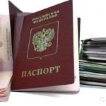 Какие документы понадобятся для замены паспорта в 20 лет?