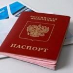 Какие штрафы предусмотрены за просроченный паспорт
