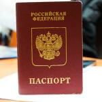 Как поменять паспорт при достижении 45 лет онлайн