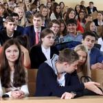 Какая стипендия у студентов в 2017 - 2018 году