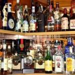 Оформление лицензии на торговлю алкоголем