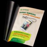 Как отключить услугу «Автоплатеж» от Сбербанка через телефон