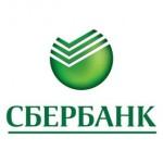 Проценты по сберегательному сертификату Сбербанка в 2017 году