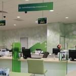 Со скольких лет можно получить кредит в Сбербанке