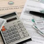Какая система налогообложения подходит для ООО