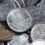 Прибыльное монетоведение: какие монеты признаются ценными в банках