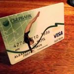 Сколько можно перевести денег с карты на карту Сбербанка онлайн в сутки