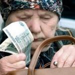Все способы узнать сумму накопительной части пенсии