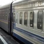 Билет на поезде в Украину: за сколько дней можно купить в 2016-2017 году