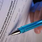 Налоговая декларация: что это такое и как заполнять документ