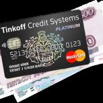 Перевод с карты банка Тинькофф на Сбербанк: длительность переводов