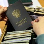 Процедура сокращения штата работников по ТК РФ в 2018 году