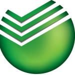 Ставки по ипотеке: может ли Сбербанк снизить их в 2017 и 2018 году