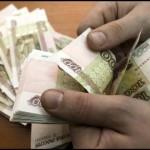 Будет ли девальвация рубля в 2017 году и что делать людям