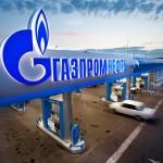 Будет ли повышение зарплат в «Газпроме» в 2018 году