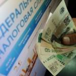 Патентная система налогообложения в 2019 году для ИП в Москве