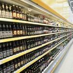 Может ли ИП заниматься оптовой торговлей алкоголем в 2017 году