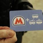 Стоимость единого проездного в Москве на месяц в 2018 году