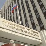 Сроки сдачи отчетности в Минюст для НКО в 2018 году