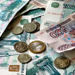 Каков средний доход на душу населения в регионах России в 2019 году