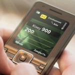 Как пополнить счет на мобильном через 900