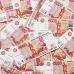 Как проверить купюру в 5000 рублей на подлинность в домашних условиях
