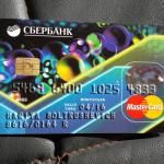 Номер карты Сбербанка – где смотреть