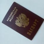 Сколько времени дается на замену паспорта в 20 лет в 2019 году