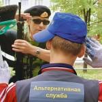 Альтернативная гражданская служба: условия и требования