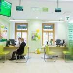 Условия и документы в 2017 году для реструктуризации ипотеки в Сбербанке