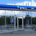 Условия реструктуризации кредита в ВТБ 24 физическому лицу в 2017 году: условия и отзывы