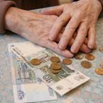Что такое индивидуальный пенсионный коэффициент для расчета пенсии