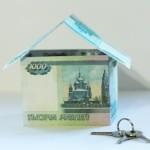Первоначальный взнос за ипотеку в Сбербанке