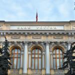 Проблемы Русского Трастового банка